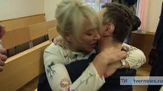 Яна Горелова освободили в зале суда