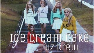 Red Velvet (레드벨벳) - Ice Cream Cake remix ver. (아이스크림 케이크) dance cover by UZ crew