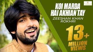 Koi Marda Hai Akhian Tay. New Super hit song 2017 Zeeshan Khan Rokhri width=