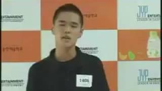 DEAN's JYP Audition