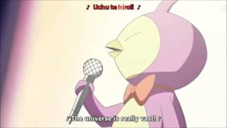Dragon Ball Super - The Anthem of the Universe.