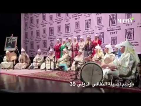Moussem culturel international d'Assilah : Un concert féérique de Hadra Chefchaounia