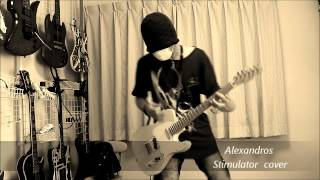 Alexandros - Stimulator