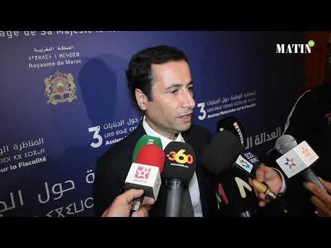 Video : Assises de la Fiscalité : les constats et annonces choc de Benchaâboun