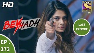 Beyhadh - बेहद - Ep 273 - Last Episode - 27th October, 2017 width=