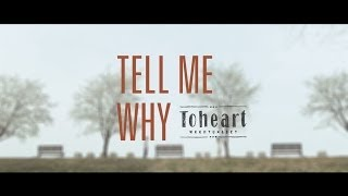 """Toheart (WooHyun&Key) """"Tell Me Why"""" Official Music Video"""