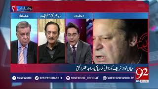 Ho Kya Raha Hai - Who will lead PML N? - 26 February 2018 - 92NewsHDPlus
