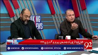 Breaking Views with Malick - 04 November 2017 - 92NewsHDPlus