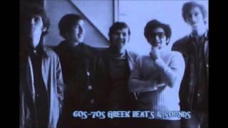 ΡΕΜΠΕΛΟΙ ΕΔΩ GREEK ROCK 70s