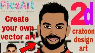 Cartoon yourself||cool vector art||picsart || by Craftbunch