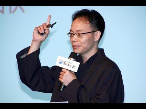 【2016 國際名人論壇】張輝誠:用學思達教學翻轉台灣教育 - YouTube