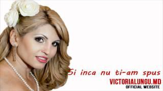 Victoria Lungu - Și incă nu ți-am spus