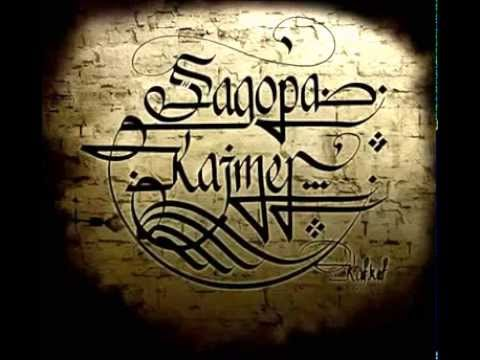 Sagopa Kajmer ft. Candan Erçetin - Beyaban - Yalan