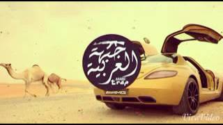 Arabian Trap Music l Desert Trap Mix l Car Music Mix 2017  edit version