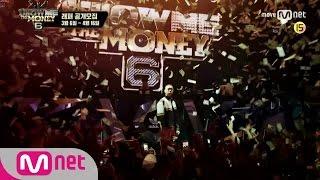 show me the money6 [풀버전 최초공개] SMTM6 X 비와이, '날 따라오면 될수있어' 'BICHAEL YACKSON' full... 170630 EP.1