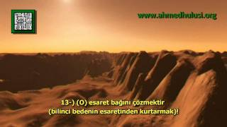 "90 Beled Suresi: ""www.Ahmed Hulusi.org"", KUR'ÂN-I KERÎM ÇÖZÜMÜ, Semih Sergen Okuması"