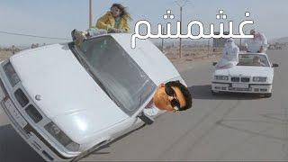 #غشمشم | طارة يرفض ذكر اسمه | forza horizon 2