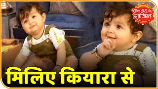This Kid Is Center Of Attraction On The Sets Of Nazar | Saas Bahu Aur Saazish