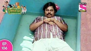 Chidiya Ghar   चिड़िया घर   Episode 106   7th January 2017