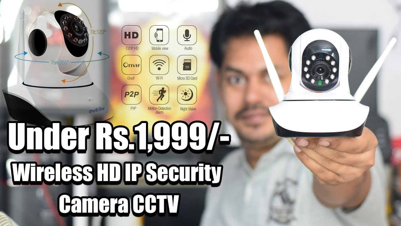 Home Security Camera Systems Cumings TX