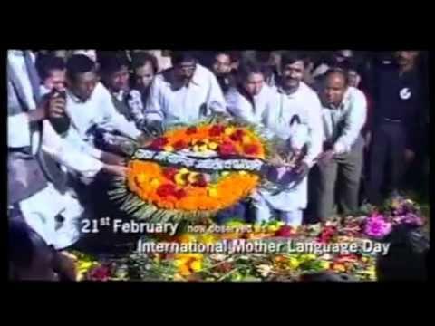 Bangladesh: A Short Introduction