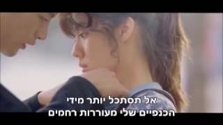 MONSTA X- THE TIGER MOTH ACOUSTIC  מתורגם לעברית