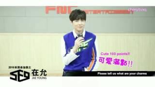[Eng Sub] SF9 Jaeyoon (에스에프나인 재윤) - Q&A