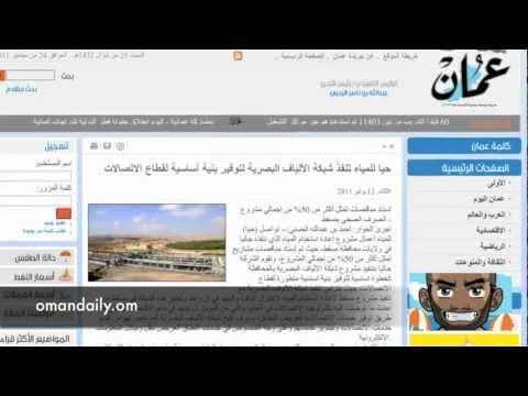 Tech15 Ep5 Local and Gulf news أخبار محلية و خليجية منوعة