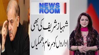 Discussion about PMLN plan for great reception of Nawaz Sharif | News Room | 12 July 2018 | 92NewsHD