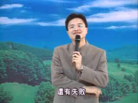 細講《弟子規》第1集 蔡禮旭老師主講 - 2005年幸福人生講座 - YouTube