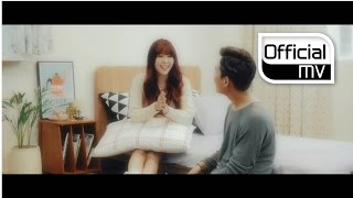 [MV] Raina(레이나) _ You End, And Me(장난인거 알아) (Feat. Kanto(칸토) Of TROY)