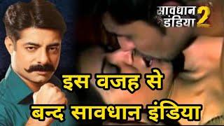 Savdhaan India Off going Air, इस वजह से बंद किया जा रहा है Popular Crime Show 'Savdhan India'