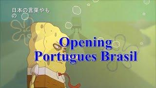 Bob Esponja Anime Abertura PTBR