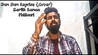 DUM DUM Reprise l Cover l Kartik Raman l Phillauri l Anushka, Diljit, Suraj, Anshai, Shashwat
