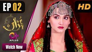 Uraan - Episode 2 | Aplus Dramas | Ali Josh, Nimra Khan, Salman Faisal, Kiran | Pakistani Drama
