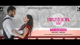 Manjoor Hai - Promo