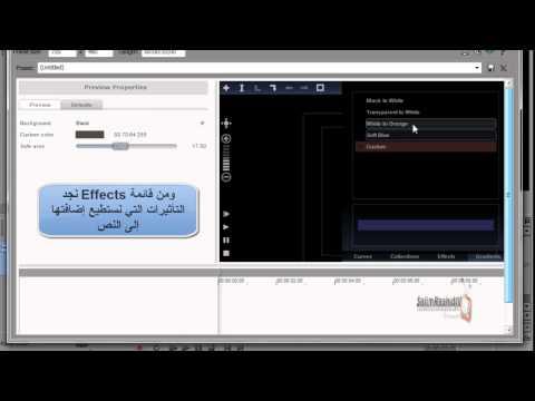 11- الكتابة باللغة العربية بدون برامج مساعده   Sony Vegas Pro 9