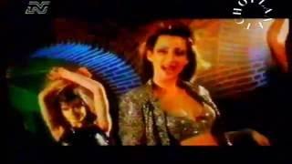 Таня Боева - Не на шега (2000)
