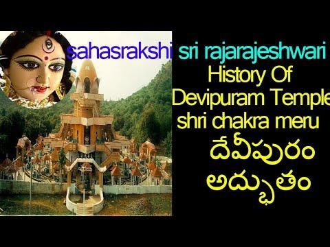 Download thumbnail for sahasrakshi sri rajarajeshwari