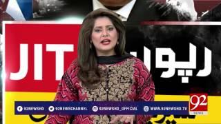 92 News Special Transmission on Panama Case JIT Report  - 21 July 2017 - 92NewsHDPlus