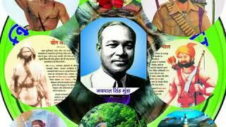 Bhavesh bhli