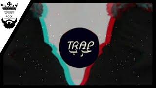 يلا تنام/arab trap