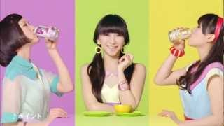 Perfume  ''Point'' CM Kirin [HD]