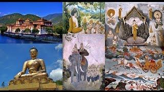78. Μπουτάν