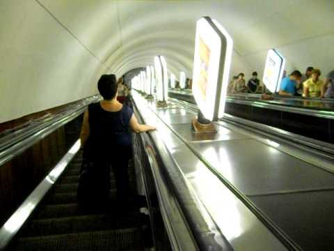 Kiev Ukraine June 18 2011 Arsenalna Metro Station. 107 metres deep. Арсенальна