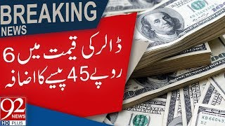 Dollar shoots to record high of Rs128.26 in interbank market | 16 July 2018 | 92NewsHD