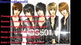 SS501 — Because I'm Stupid (Short Acapella Cover)