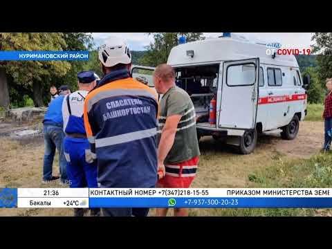 В Нуримановском районе женщина упала со скалы высотой 7 метров
