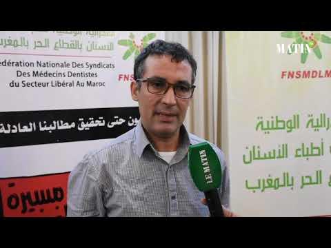 Video : Colère des dentistes : une grève prévue le 11 février