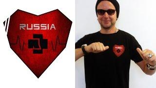 Rammstein: Paris! Русский Тизер HD. NEW!